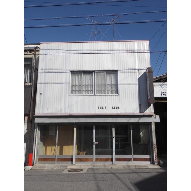 松本町住宅付貸店舗