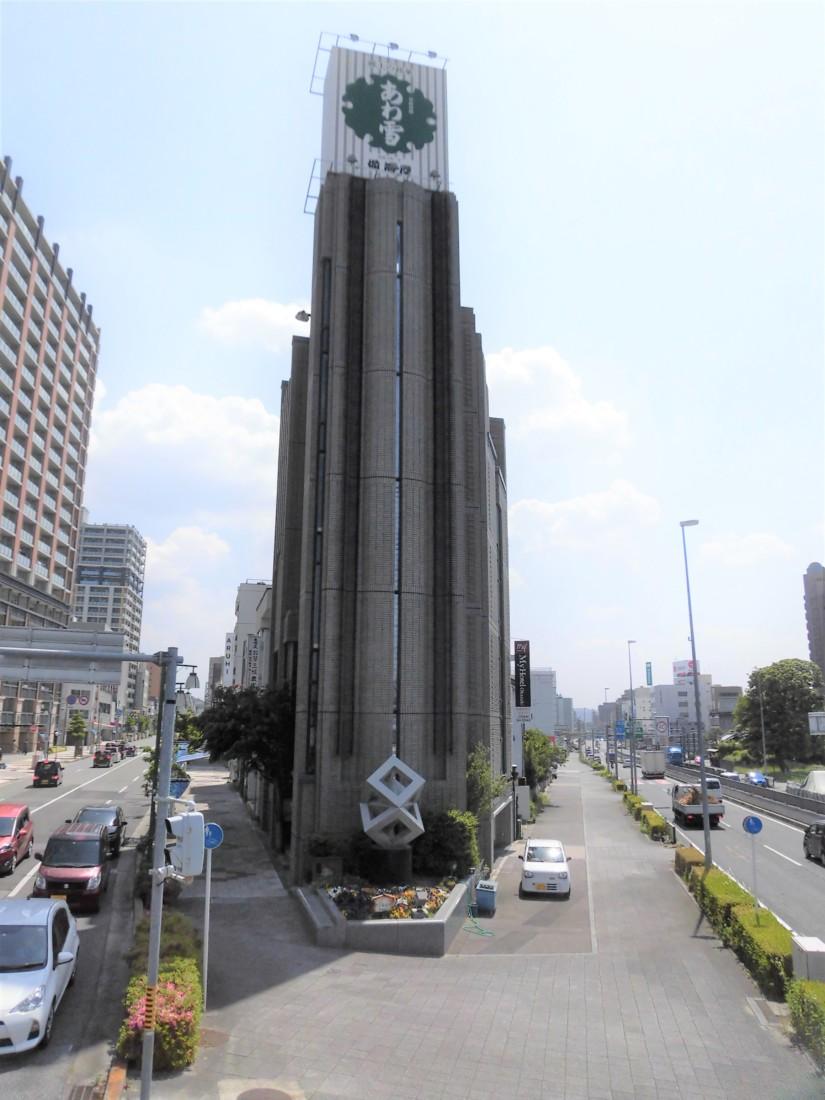 岡崎城・1号線近くの物件です!内外装とてもキレイですぐに使用できます!エレベーターあり、駐車場はご相談下さい!事務所お探しの方におすすめ!