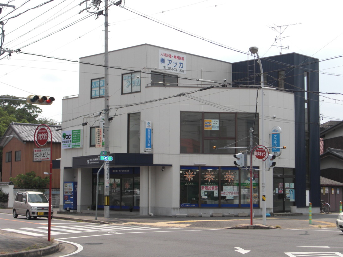 JR岡崎駅徒歩3分! 1フロア1テナント!